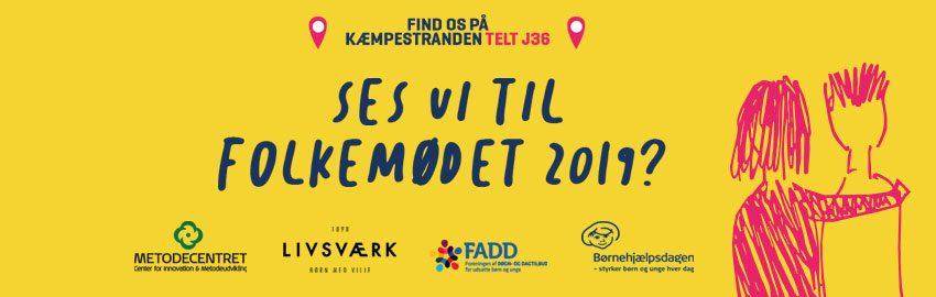 Børnehjælpsdagen deltager i Folkemødet på Bornholm 2019
